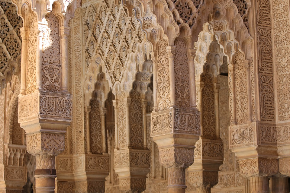 A closeup view of the archways in the Alhambra.